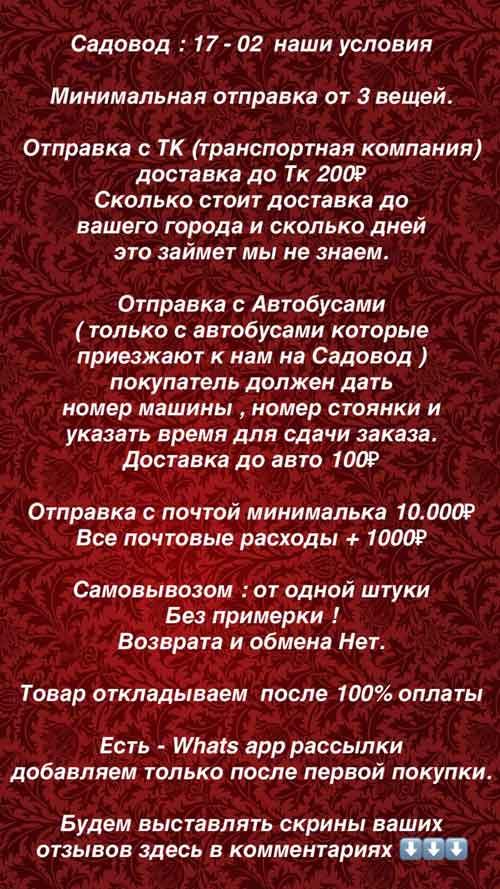 Дадаш Расулов - одежда больших размеров для женщин