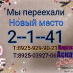 Наргиза Баитова - продавец женских платьев