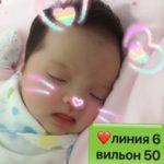 Min Kimmin - оптовик детских комбинезонов