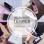 Абдулло Гениев - детская обувь оптом