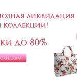 Lady Style - модная женская одежда оптом
