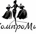 Компро Мисс - оптовый магазин итальянской одежды