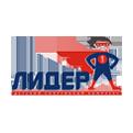 Прайм Спорт - оптовый магазин спортивных товаров