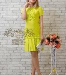 KG SHOP - оптовик женской одежды