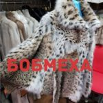 бобмеха - оптовый магазин женской одежды