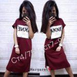 Ван Тиен - поставщик женских футболок
