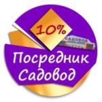 Нодиржон Баротов - оптовый магазин чехлов для мобильных телефонов