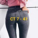 Аня Ст - поставщик женских джинсов