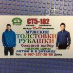 Дима Хаи - поставщик мужских рубашек оптом