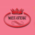 МегаТекс — производитель тканей и текстильной продукции