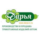 Дарья - производство и продажа трикотажных изделий оптом