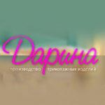 Дарина - женский трикотаж оптом в городе Иваново