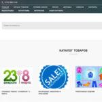 ЛайтПром — производитель Ивановского текстиля по оптовым ценам