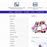 Ника-трикотаж - производство одежды для мужчин, женщин и детей
