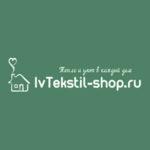 IvTekstil-shop - текстиль из Иваново от производителя