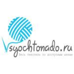 Vsyochtonado - постельное белье и текстиль из Иваново