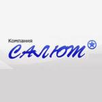 Салют — одежда и текстильные изделия из Иваново от производителя